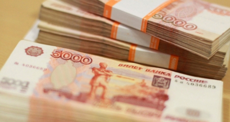 Постоянный ежемесячный доход 300000 рублей