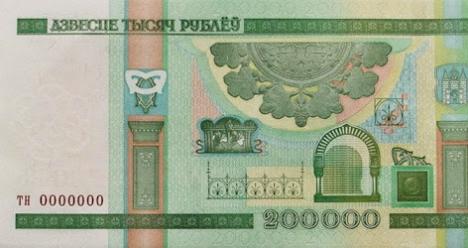 заработать 200 000 рублей