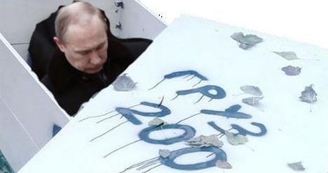Путин и Лукашенко умерли, Навальный Президент РФ