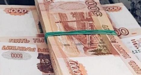 Найти на улице пакет с деньгами в сумме 5 миллионов рублей