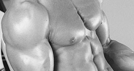 мускулистая спортивная фигура