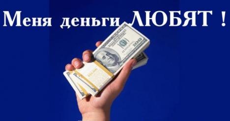 Высокооплачиваемая работа для моего мужа Ярослава.
