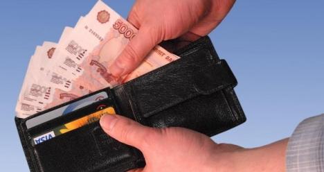 выигрыш в лотерею 50 000 000 рублей