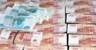 Выиграть 5000000 рублей
