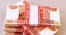 Ежемесячный джоход 300000 рублей