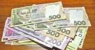 5000 гривен получить сегодня