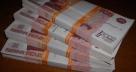 Выиграть в лотерею 3 миллиона рублей.