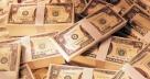 выиграть в лотерею 5000000 рублей
