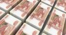 хочу выиграть в лотерею 50 000000 рублей