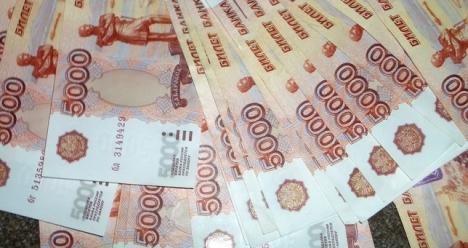 До 31 июля 2013 года в мою жизнь пришли 2 мил.500 тыс.рублей