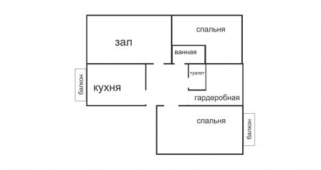 четырехкомнатная квартира на третьем этаже