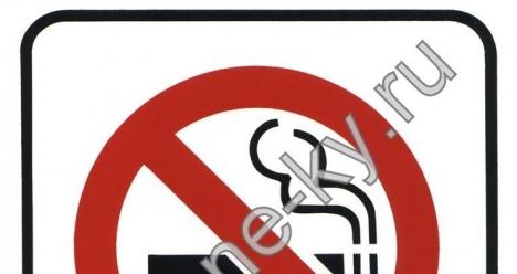 Как бросить курить топ лучших способов