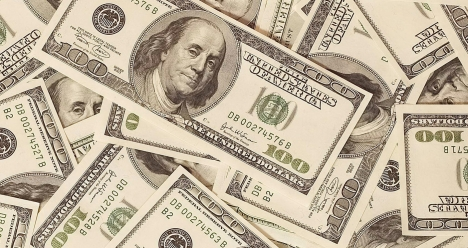 Повышение заработной платы на 60000 тенге