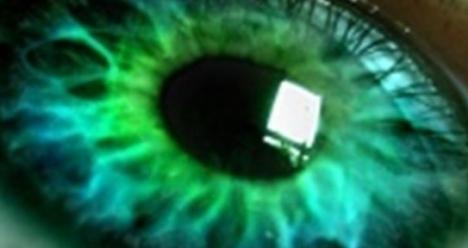 100 % зрение