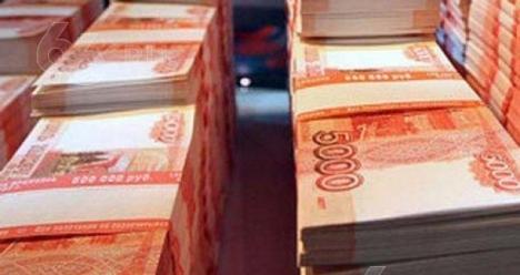 я нашла десять миллионов рубле в июне 2013 года