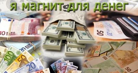 Имею финансовый доход от 82 тысяч рублей в месяц и больше