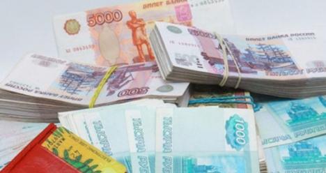 Выигрыш в лотерею 500 000 рублей в ближайшее время!!!