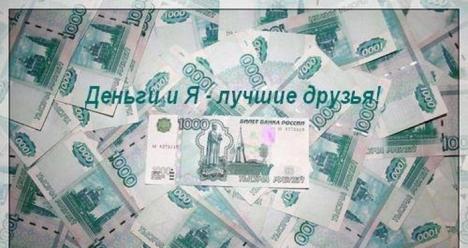 5 000 000 рублей