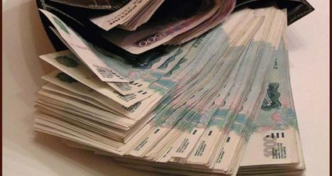 хочу чтобы у меня всегда были $ везде и на все что Я хочу