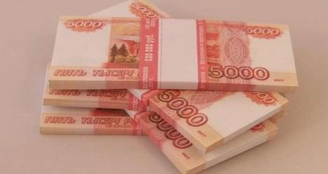 получить 500 тысяч рублей