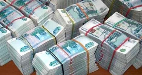 выиграть 50000000 рублей