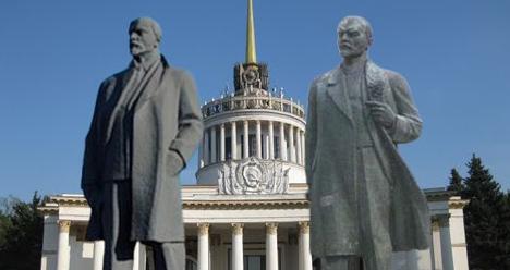 Музей Памятников СССР
