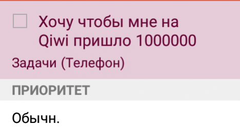 10000000$