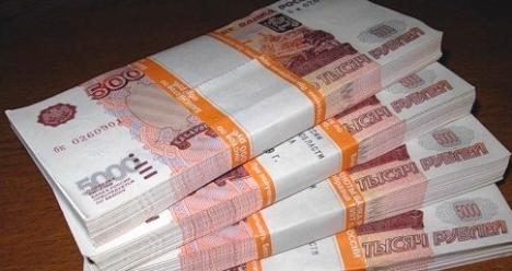 Хочу 20 миллионов рублей для решения жизненных вопросов.