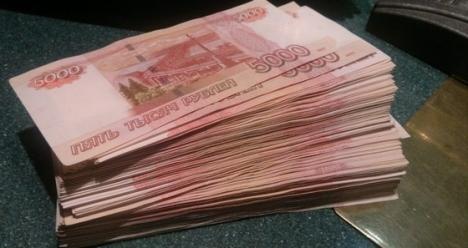 50000000,00 долларов или рублей