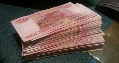 хочу 1000000 рубл