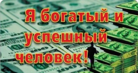 Отдала долг Людмиле Гигорьевне, погасила кредиты полностью