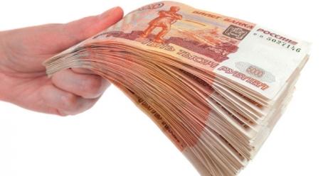 выиграть 800 000 р в лотерею