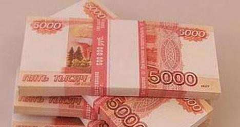Мешок с 10000000 рублей