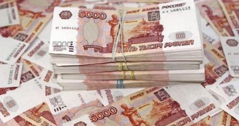 десять миллионов рублей