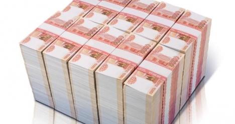 50 миллионов рублей к 04.05.2019 году