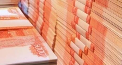 выйграть в лотерею 20000000 рублей