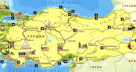 Хочу жить в Турции с мужем Волканым