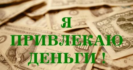 я хочу вернуть все свои деньги с проекта АКСИ ( инвест - бис