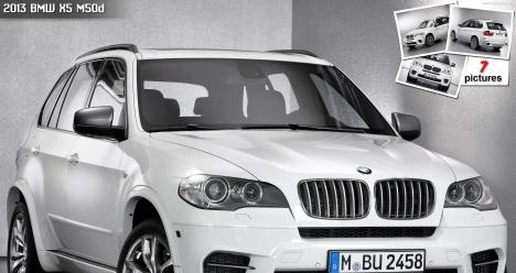 Машина BMW X5