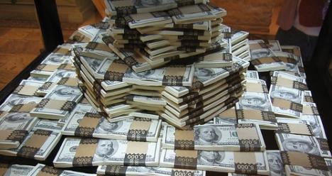 Выиграть 30000 гр. в книголюбах.