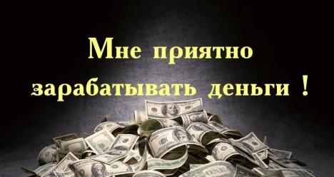 Моя зарплата 200000 рублей в месяц
